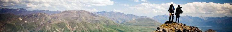 cropped-landscape-20828271.jpg