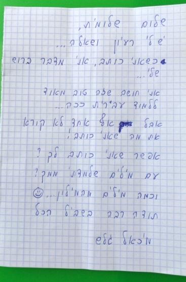 254CC6F7-BE2D-4FBD-9760-98D5C86D2D18